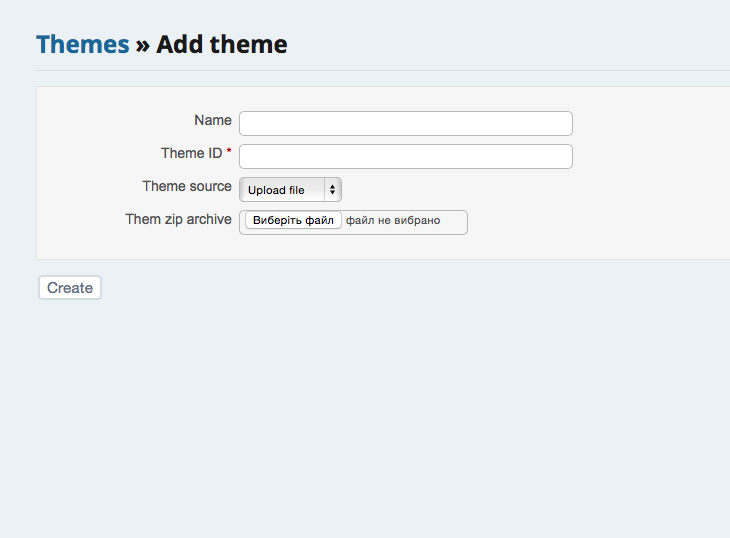 Redmine Theme Manager